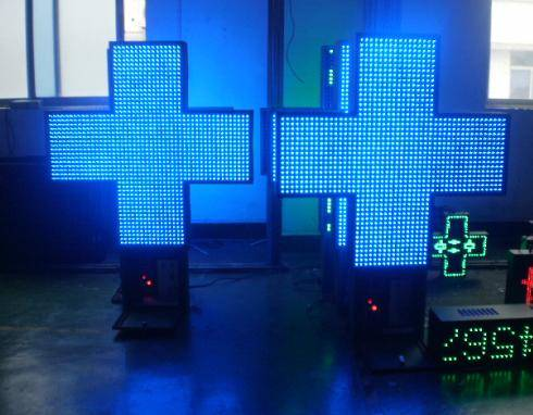 LED Pharmacy Cross Display (110 Cross)