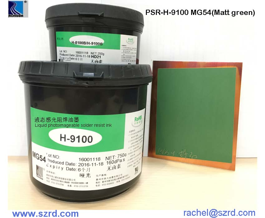 Matte Green PCB solder resist ink halogen free H9100