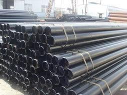 API 5L X46 Line Pipe