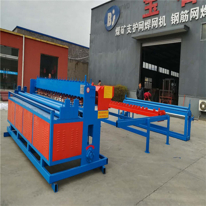 Automatic net winding machine