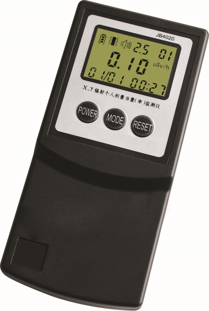 Inspector of Nuclear Radiation Tester (JB4020)