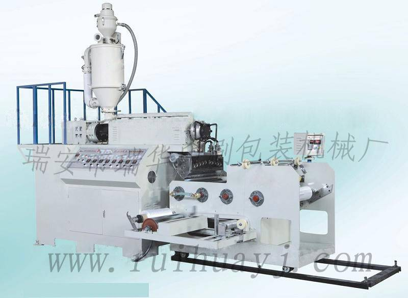 stretch film blowing machine