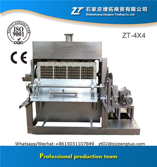 China egg tray machine manufacturer supply quality machine