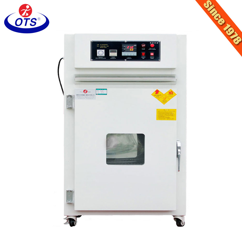 Laboratory Oven,Hot Air Oven,Industrial Oven Price