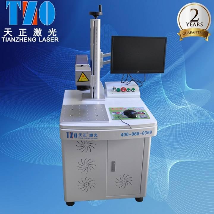 industrical fiber laser engraving equipment on sale