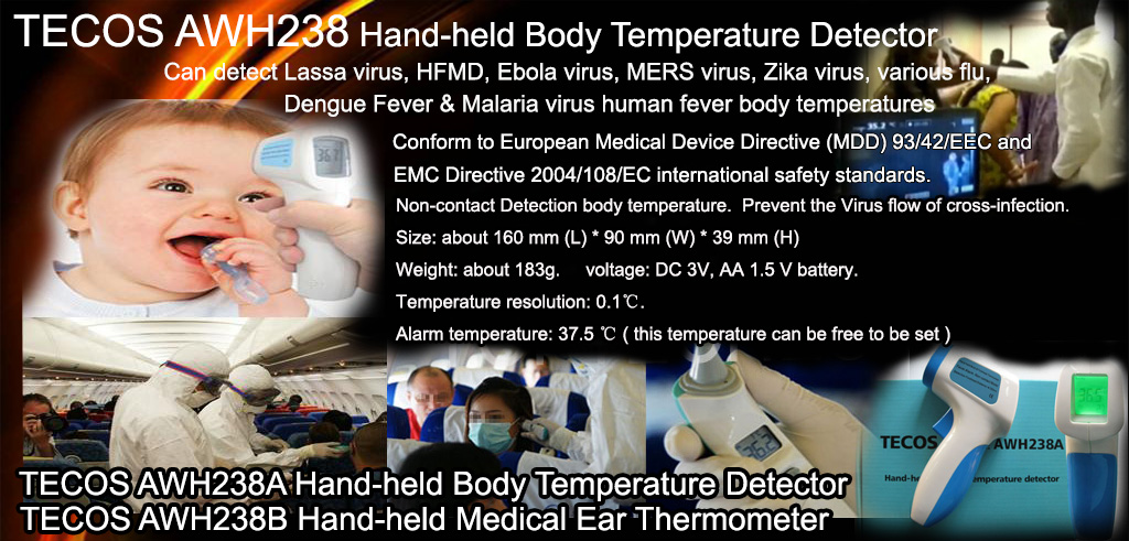 Medical infrared thermometer, forehead thermometer, H3N2 & H1N1 & H7n9 flu body fever scanner