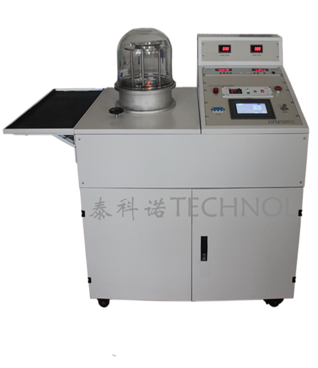 ZHD300 PVD Thermal Evaporation Coating Machine Vacuum Coater for Laboratory
