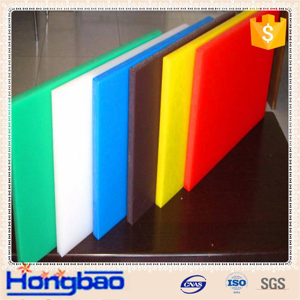 200mm thick uhmwpe sheet and hdpe sheet supplier