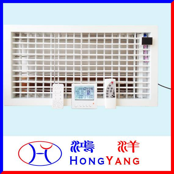 Wireless Remote Control Motorized Air Grille