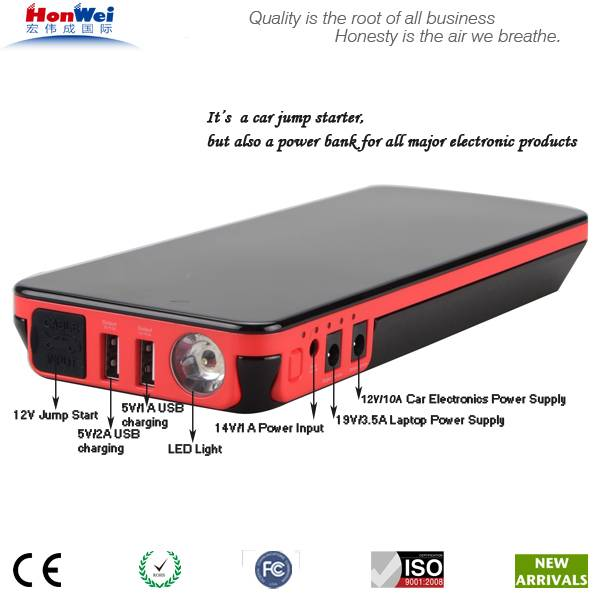 pocket 12V car battery booster