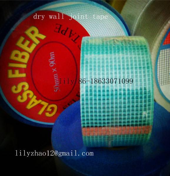 drywall joint tape & wall repair fabric