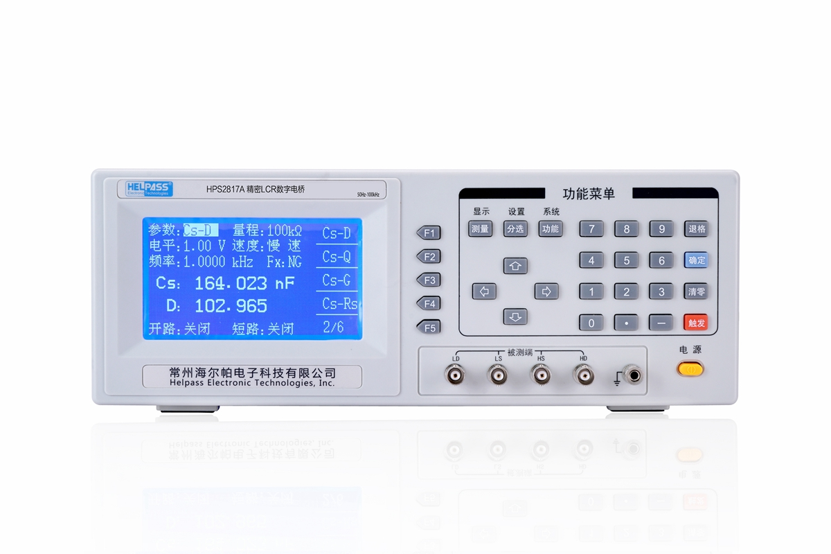 Hot Product HPS2817A High-frequency digital rlc meter