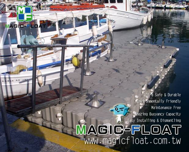 MF-Double Layer Jetty