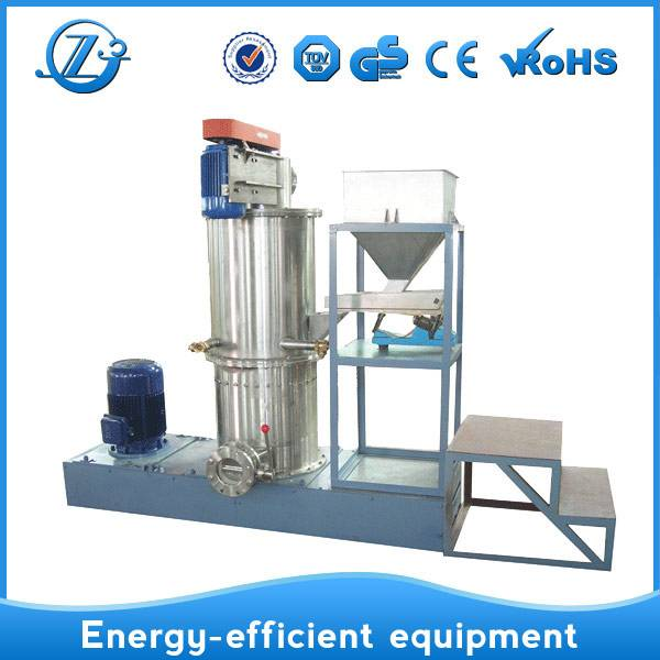 High quality impact mill