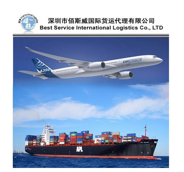 Logistics Service/Combined Shipment(Santiago,Chile) -air & sea shipping)