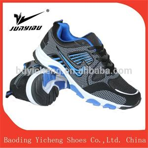 Soft comfort new green mesh fabric sport insole for sport shoes