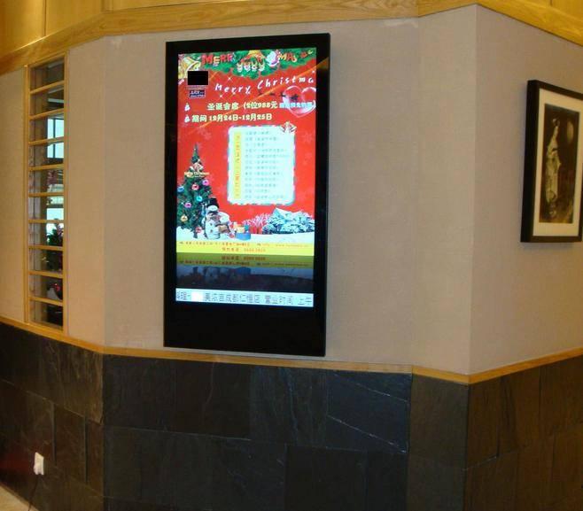 Wall Mounted Media Ads Player 15 Inch Digital Advertising Display LCD Advertising Display Wholesaler