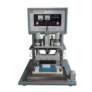 Automatic Printing Equipment