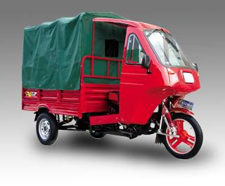 Eletric Tricycle