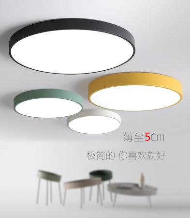 Led ceiling lamp Simple modern aisle lamp bedroom living room lamp Slim round macaron ceiling lamp