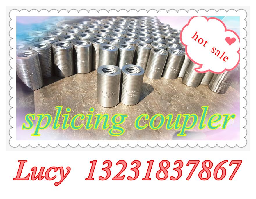 parallel thread steel rebar mechanical coupler