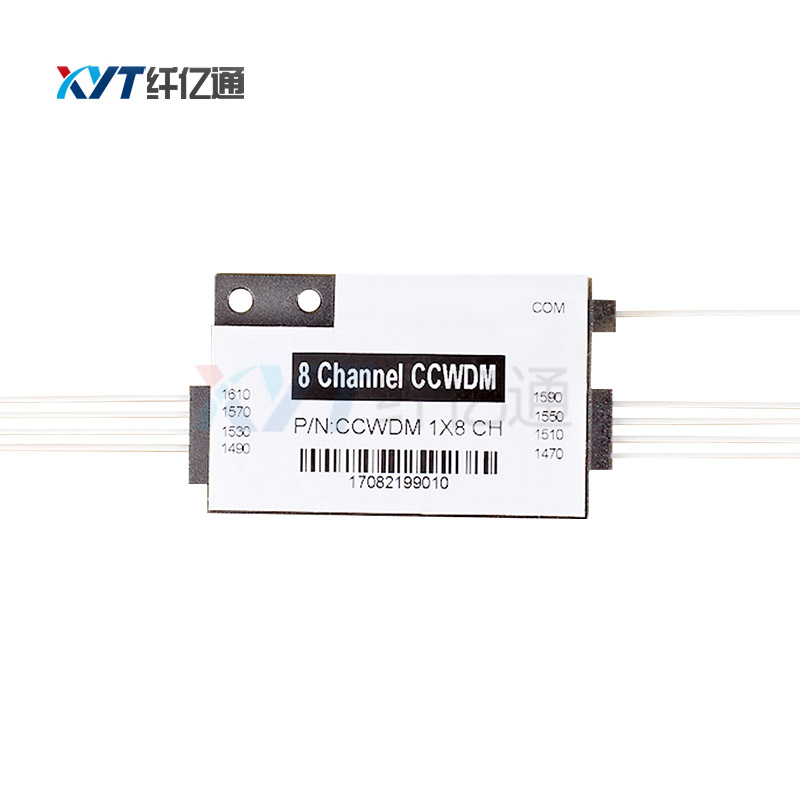 Gigabit ethernet FTTX fiber optical compact CWDM 18 Channel ccwdm with UPG cwdm multiplexer