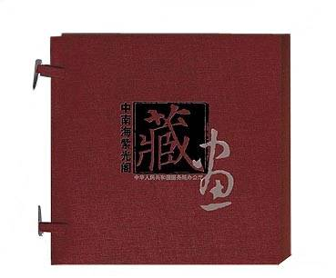 China Book Printing Service -Hardcover, Casebound Book
