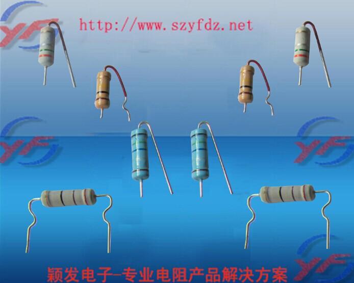 UL/VDE 1Watt fusible wire wound resistors