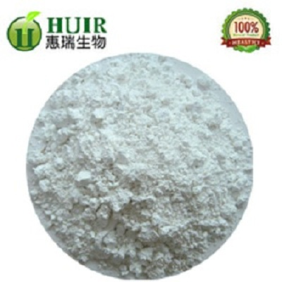 Reduced L-Glutathione 98%-101% food grade powder