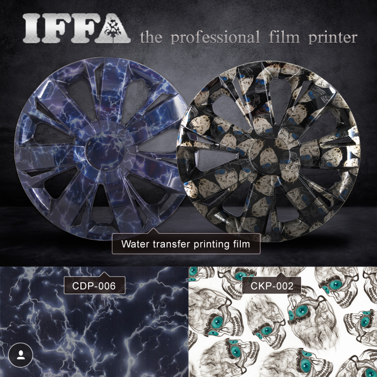 water transfer printing film