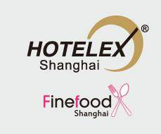 The 26th Shanghai International Hospitality Equipment &Supply Expo