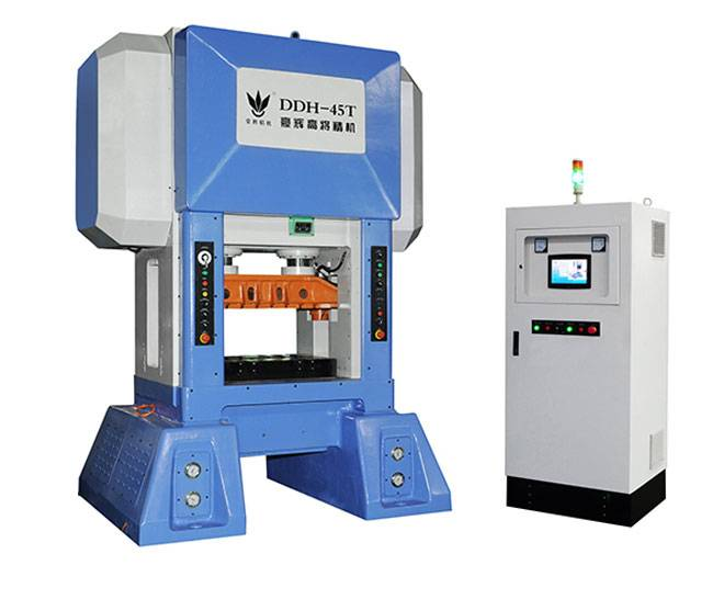 DDH-45T motor lamination press machine