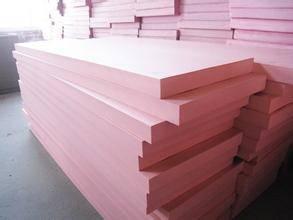 xps board(extruded polystyrene foam insulation board)