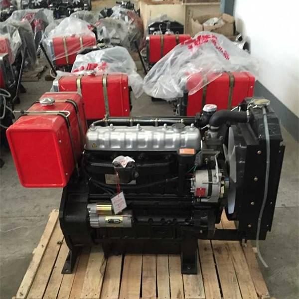 55hp 4 cylinder diesel engine