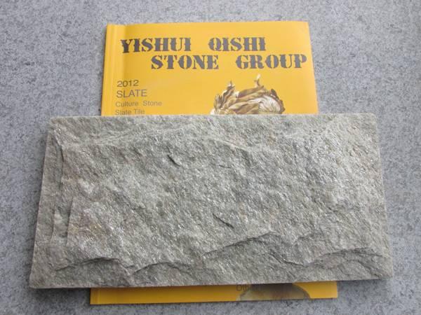 Green Quartzite Mushroom Stones