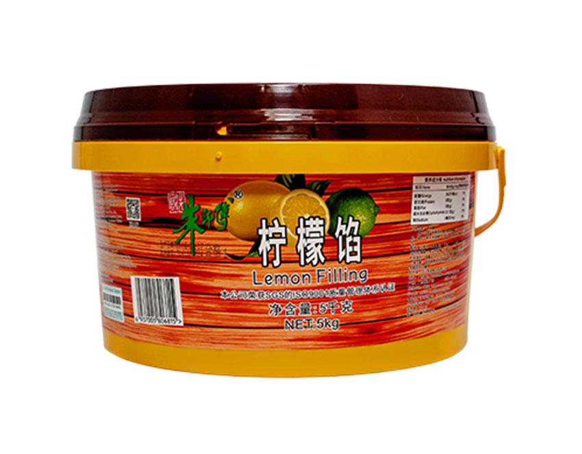 Lemon Filling Jam Fruit Essence Flavor for Bakery 5kg