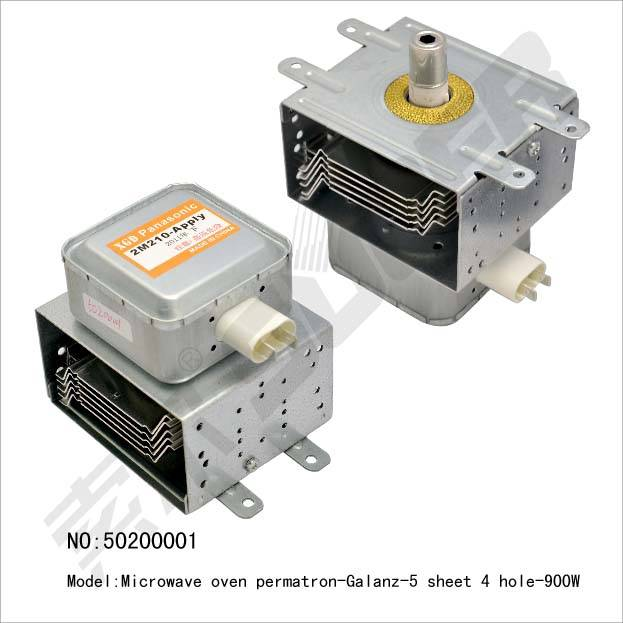 Microwave Oven Permatron,Galanz,Microwave oven parts,5sheet 4hole,Magnetron
