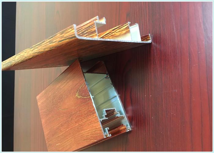 Mill Finished Window Aluminum Profile, ordinary doors and Windows