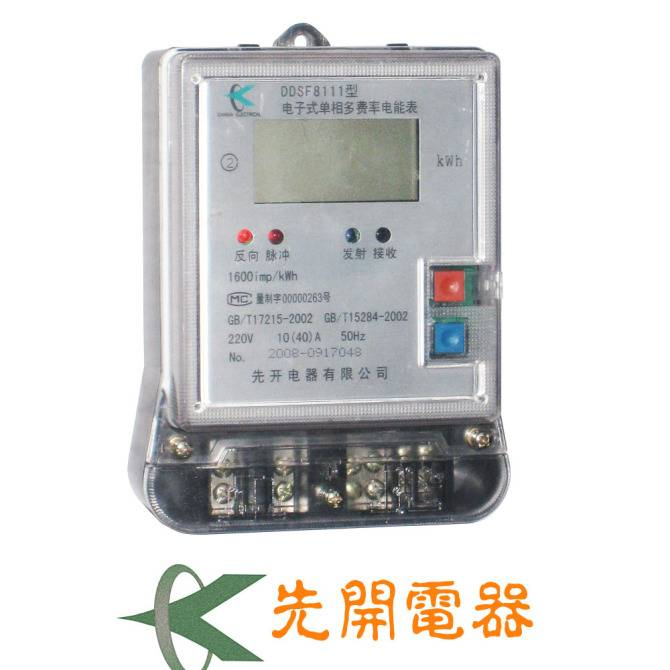 Single Phase Electric Meter DDSF8111