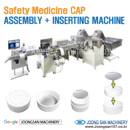 Safety medecine plastic cap assembly machine