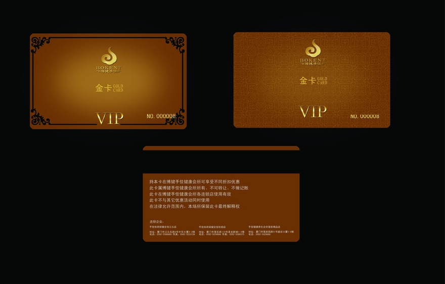Ottawa 1000PCS Custom PVC Card VIP & Plastic cards Membership Cards Aikeyi Technology