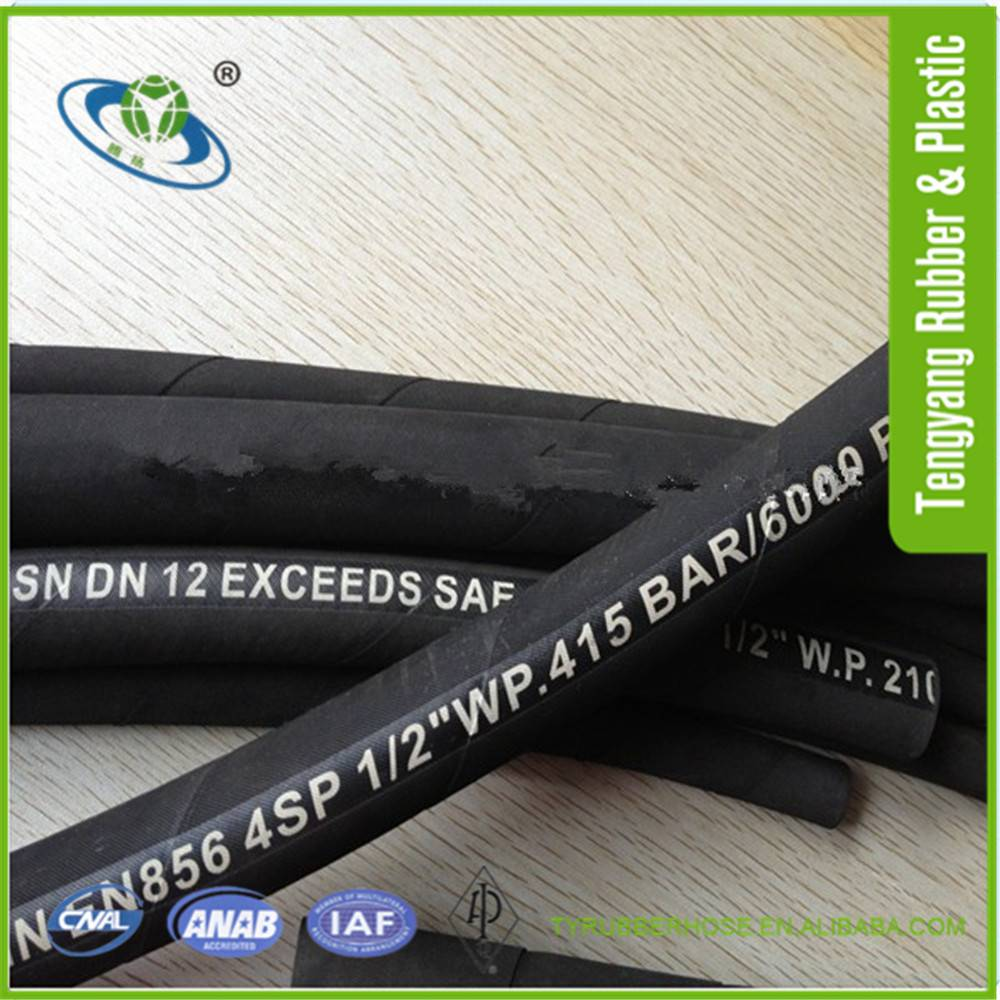 High quality hydraulic rubber hoses 4SP