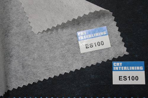 non woven fusible enzyme wash interlining-ES100(interfacing)