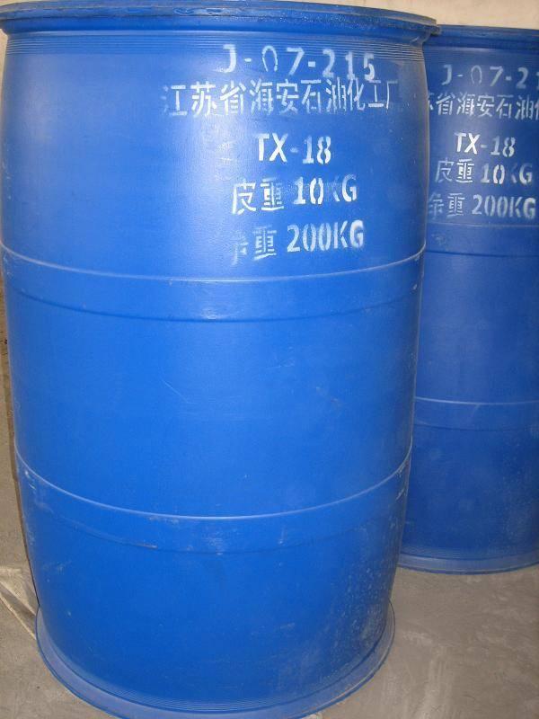 Polyoxyethylene nonylphenol ether