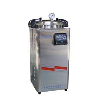 DSX-280KB30 Portable Type Stainless autoclave steel Pressure Steam Sterilizer 30L