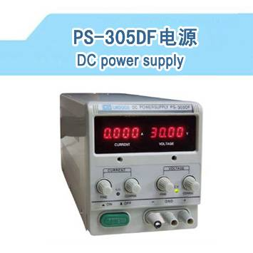 30V/5A DC Power Supply PS-305DF