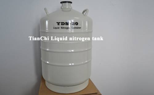 Liquid nitrogen storage tank YDS-30-125