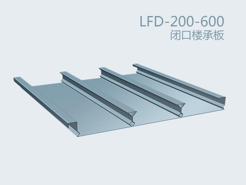 galvanized steel floor decking