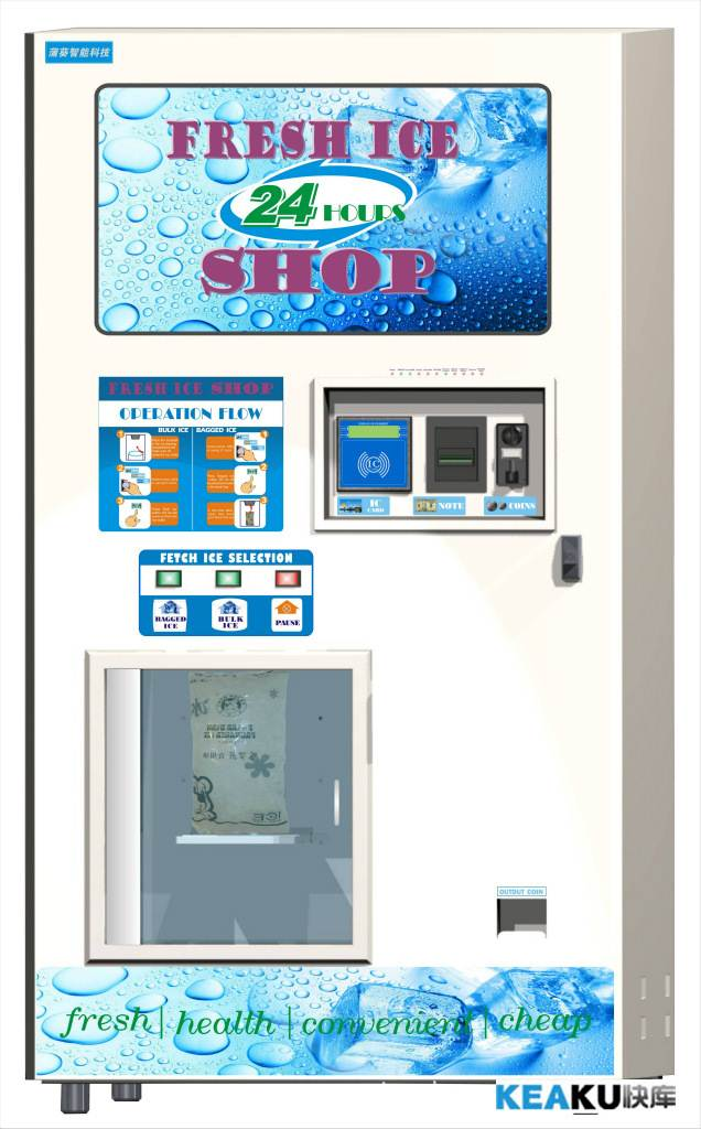 Safety and environmental protection purified Water Vending Station /water vending machine