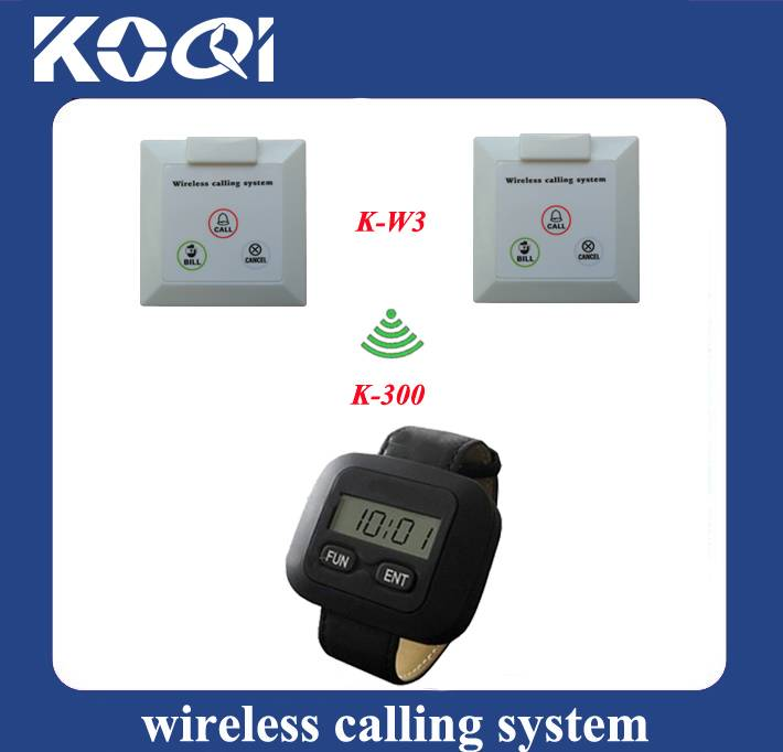 watch pager system K-300+W3 for restaurant